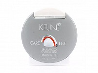 Keune Care-Line Shampoo color brillianz 250ml