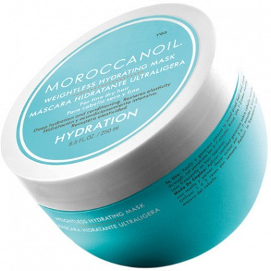 /uploads/product/images/35810-moroccanoil-hydration-mask.jpg